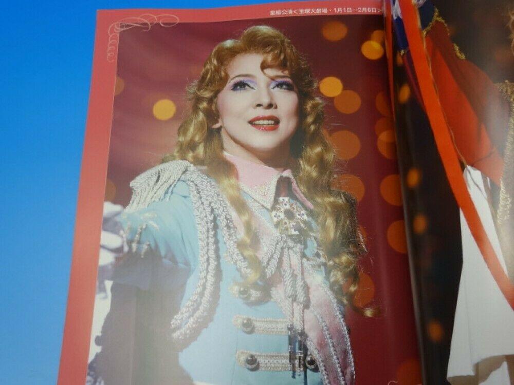 The Rose of Versailles Featured Proguram II Takarazuka Musical Book  S-l1600-7--56c9386