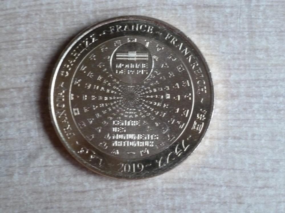 La pièce Marie-Antoinette à la Conciergerie par la Monnaie de Paris  P1070140-56c9016