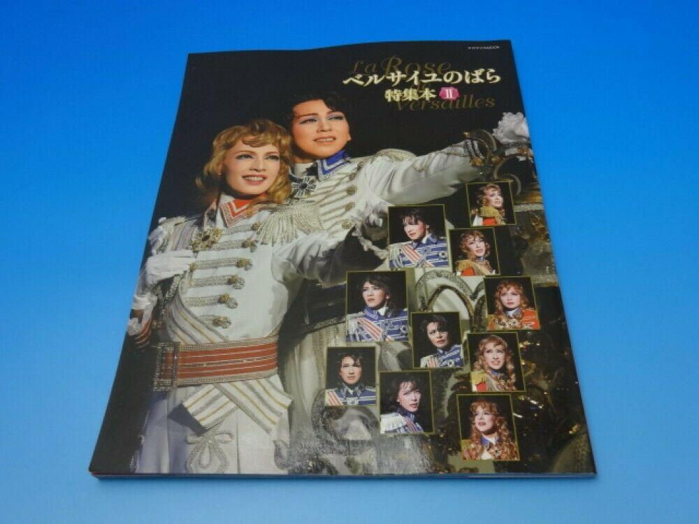 The Rose of Versailles Featured Proguram II Takarazuka Musical Book  S-l1600-56c936e